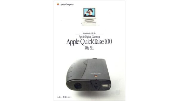 Apple QuickTake 100