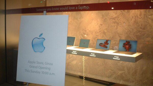 Apple Store Ginzaグランドオープン前夜