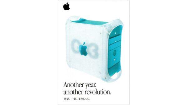 Power Macintosh G3 Series