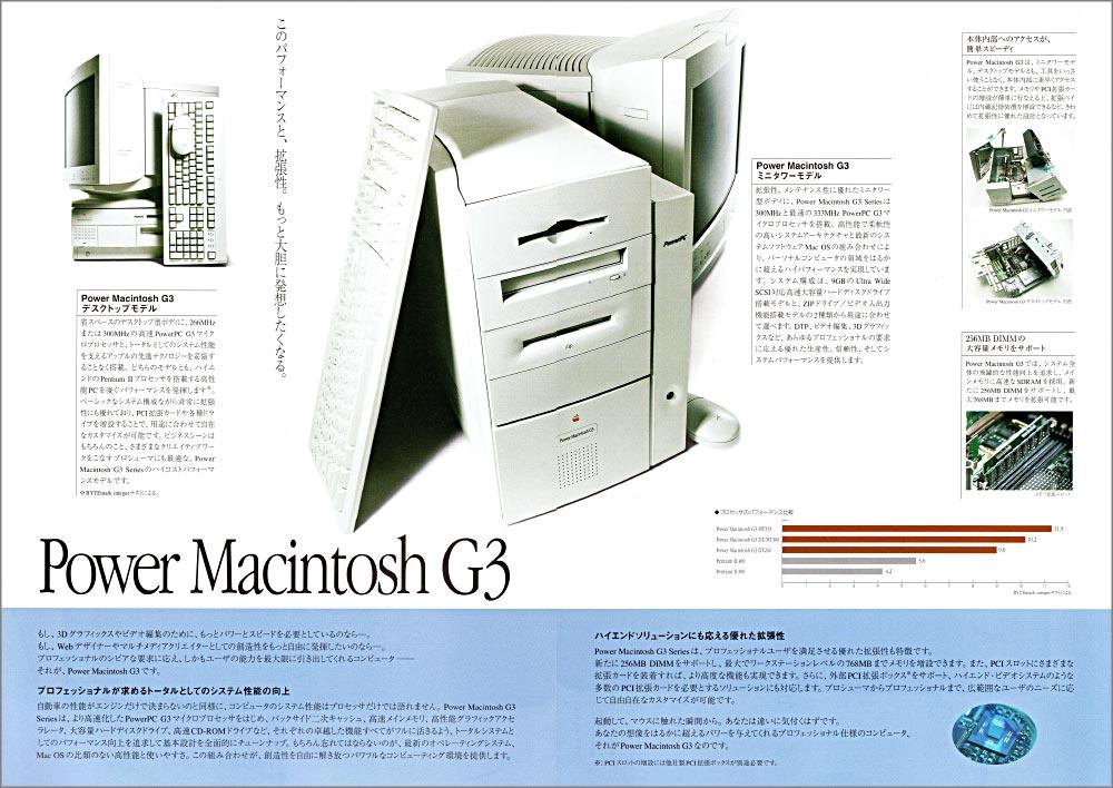 Power Macintosh G3 (1998)